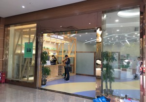 湘潭吉安医院